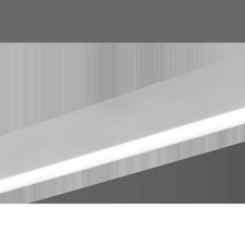 Focal Point - Linear Seem 4 LED Suspended